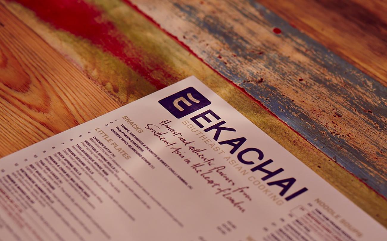 ekachai_Gallery-10