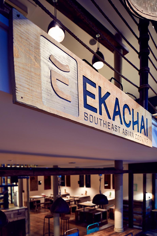 ekachai_Gallery-19